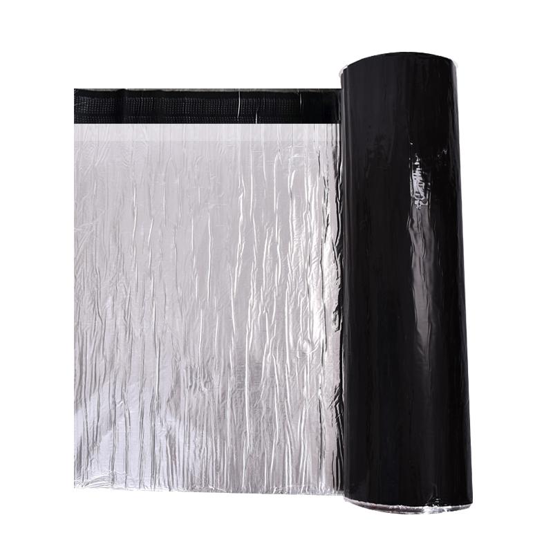莱仕德楼房屋顶防水涂料强力补漏材料沥青自粘防水隔热卷材胶带贴