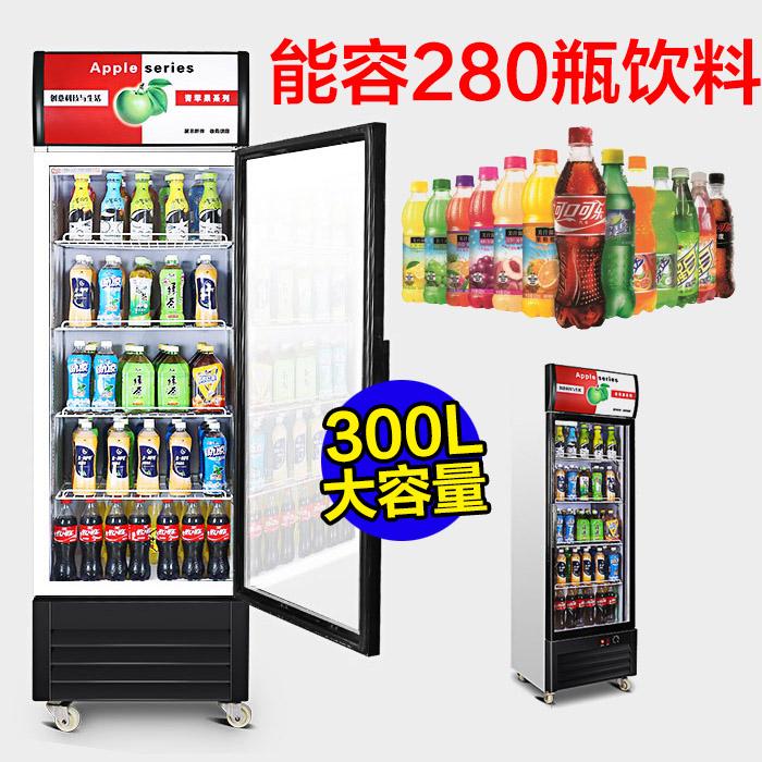 乐创冷藏柜饮料柜水果展示柜立式商用冰箱保鲜柜单门双门三门冷柜