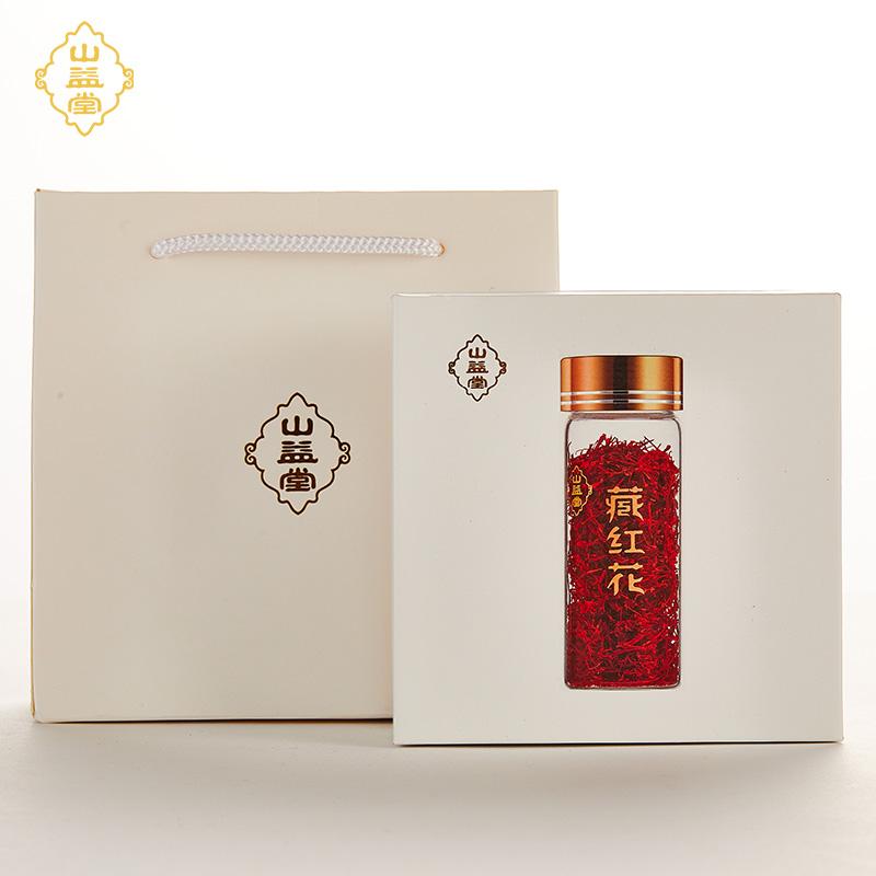 山益堂 买三克送一克 3克礼盒装正品伊朗进口藏红花泡水喝特级