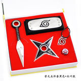 Naruto weapons Yondaime weapons model suits the organization knows no pain COS headband ring rotating toys