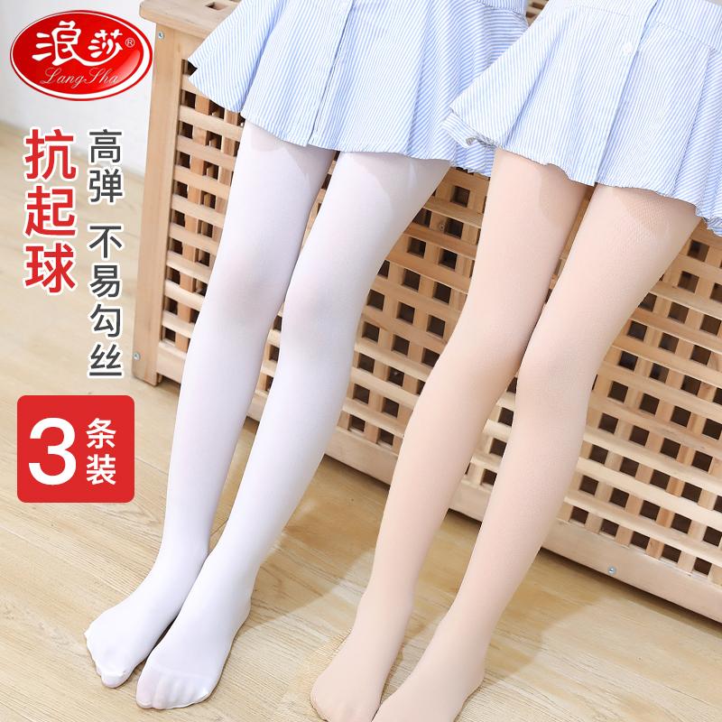 浪莎儿童舞蹈袜连裤袜夏季薄款丝袜白色练功跳舞专用袜女童打底裤