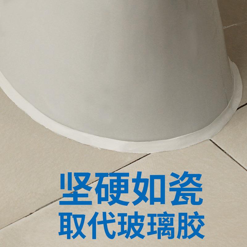 威克纳塑钢泥含釉陶瓷胶卫生间防水材料裂缝隙修补泥水不漏堵漏王
