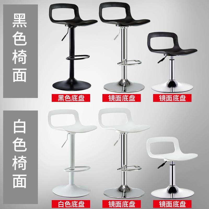椅品汇 吧台椅升降酒吧椅子靠背凳子家用吧凳现代简约吧椅高脚凳