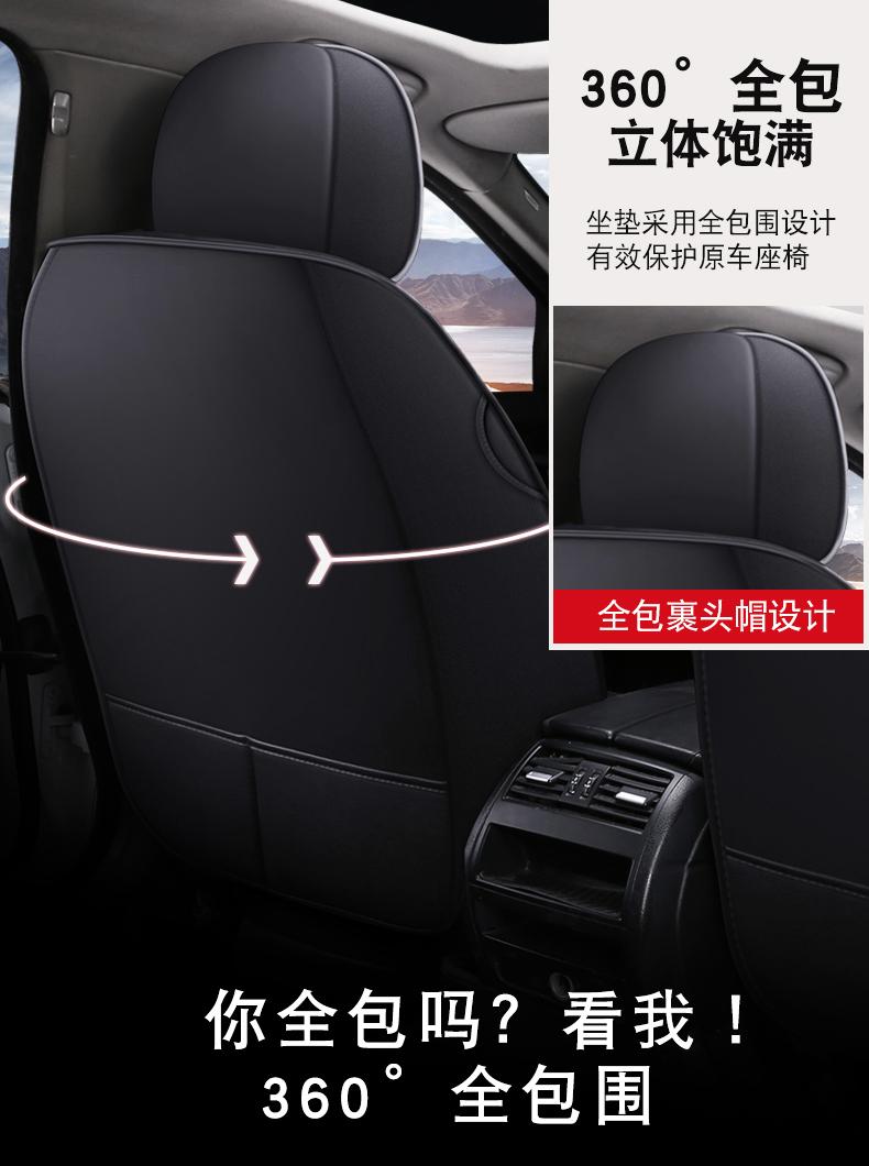 汽车座套全包围四季通用座垫新卡通专用夏冬季网红车垫皮座椅坐垫优惠券