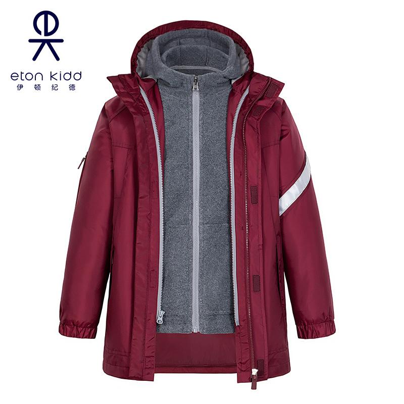 伊顿纪德校服 英伦男女童保暖脱卸外套冲锋衣10X011