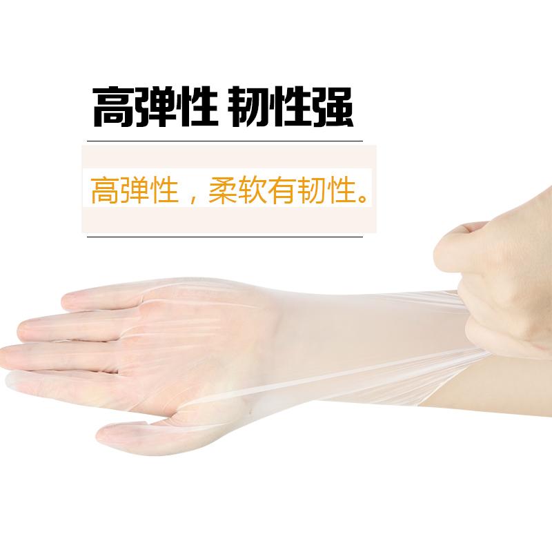 一次性手套PVC乳胶透明加厚烘焙纹绣美容院做身体按摩用手膜100只