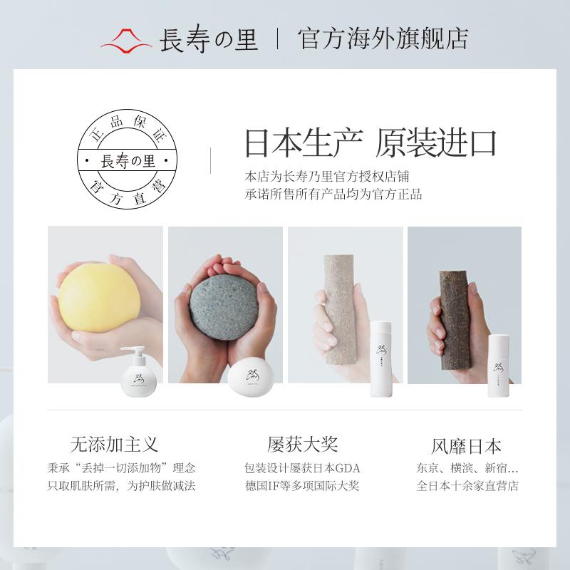 长寿乃里文旦卸妆油日本进口蜜柚精华 温和不刺激深层清洁  150ml