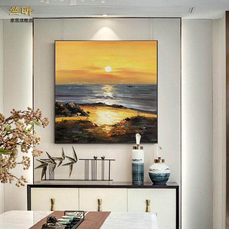 手繪油畫抽象海上日出客廳玄關裝飾畫沙發背景墻掛畫壁畫北歐輕奢