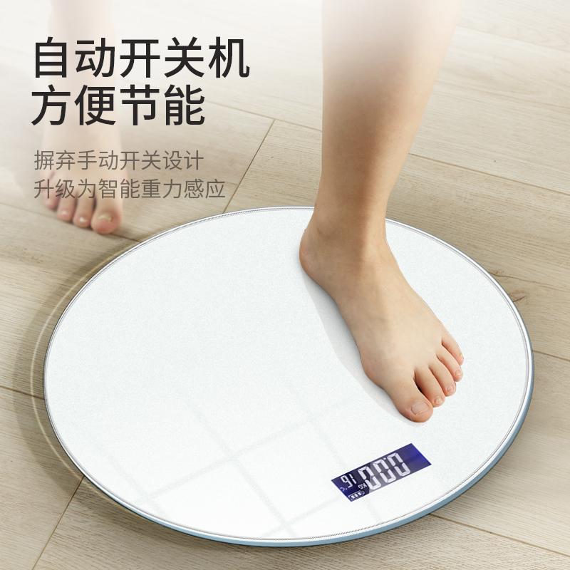 充电款电子体重秤人体家用的家庭称重精准高精度女生宿舍小型耐用