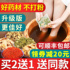 Foot bath medicine package, wormwood, wormwood, red peanut, ginger, Chinese medicine foot bath package, powder ball to dispel cold and dampness, men and women