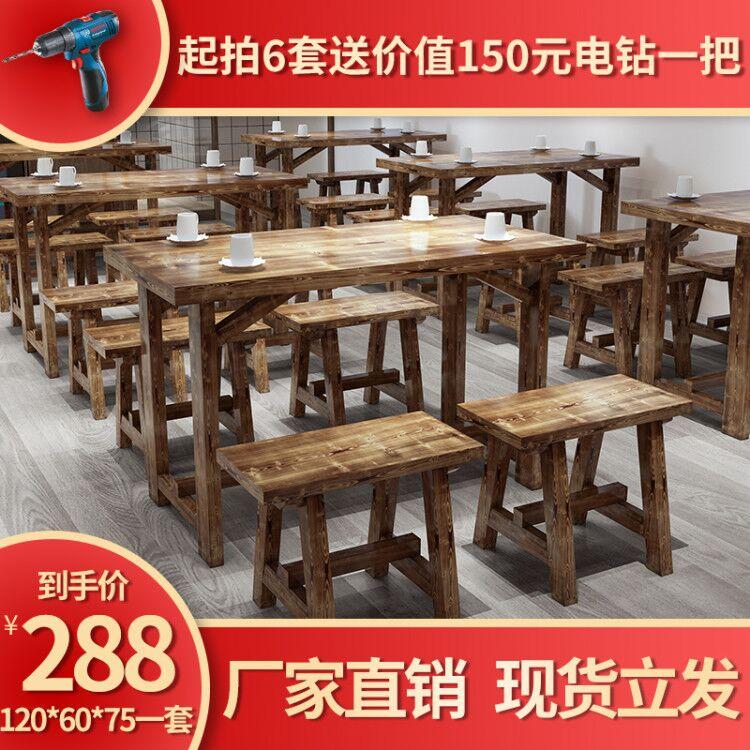 馆食堂餐桌烧烤碳化桌