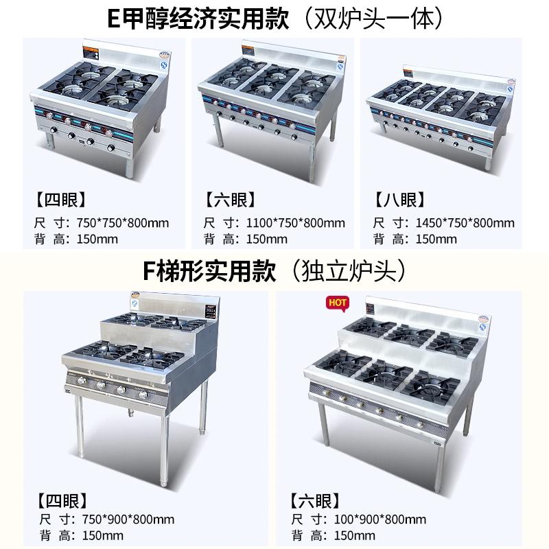 商用不锈钢煲仔炉四六八眼燃气炉灶3468多头节能煤气液化气砂锅灶 - 图2