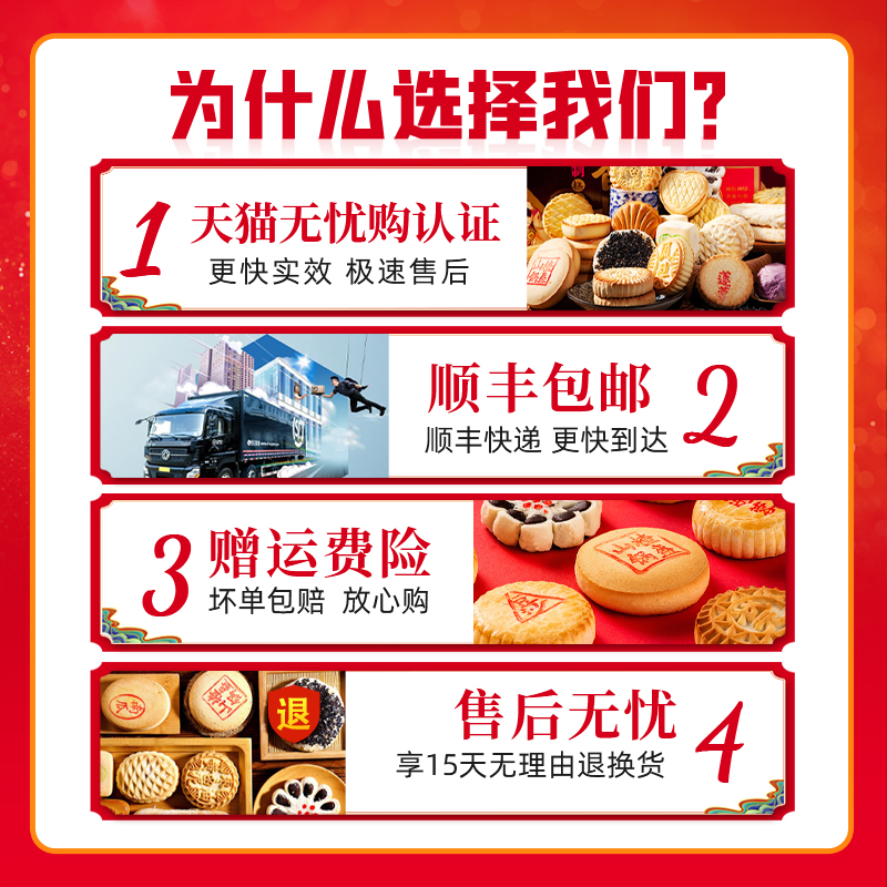 稻香村糕点礼盒老北京特产食品旗舰店过年年货礼品置办零食大礼包