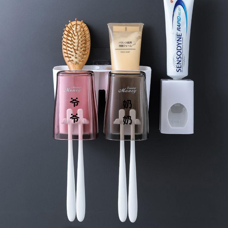 卫生间牙刷置物架壁挂式漱口杯免打孔刷牙杯牙刷架刷牙收纳盒套装