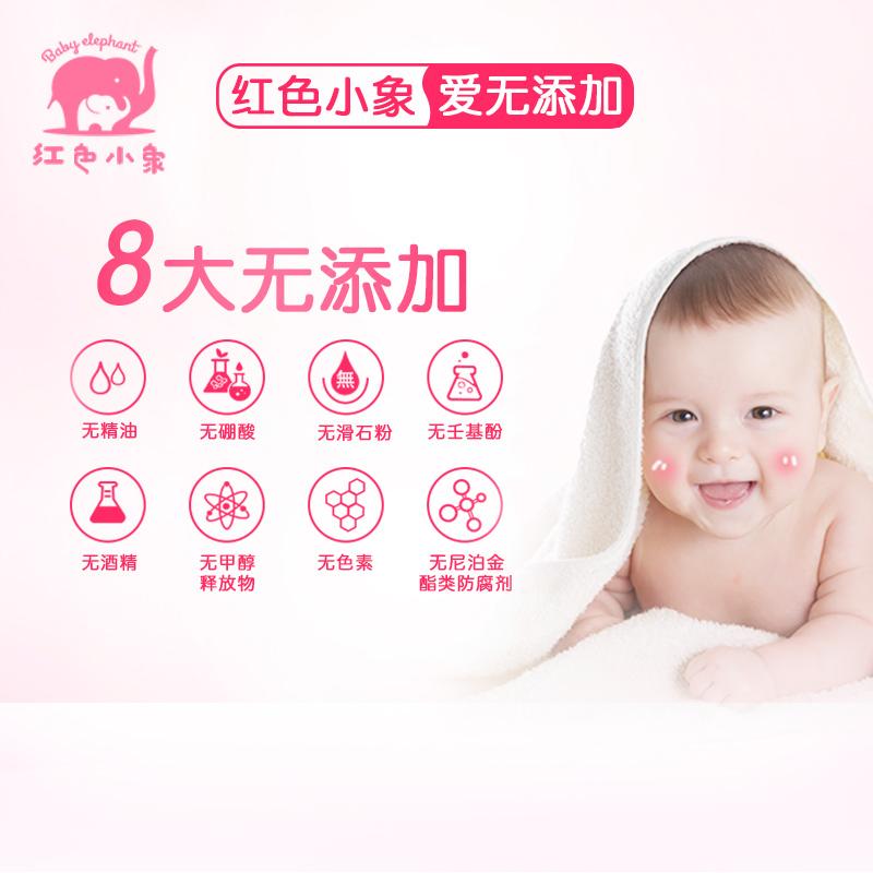 红色小象婴儿洗护套装洗衣液奶瓶清洗剂宝宝新生儿用品专用洗衣皂