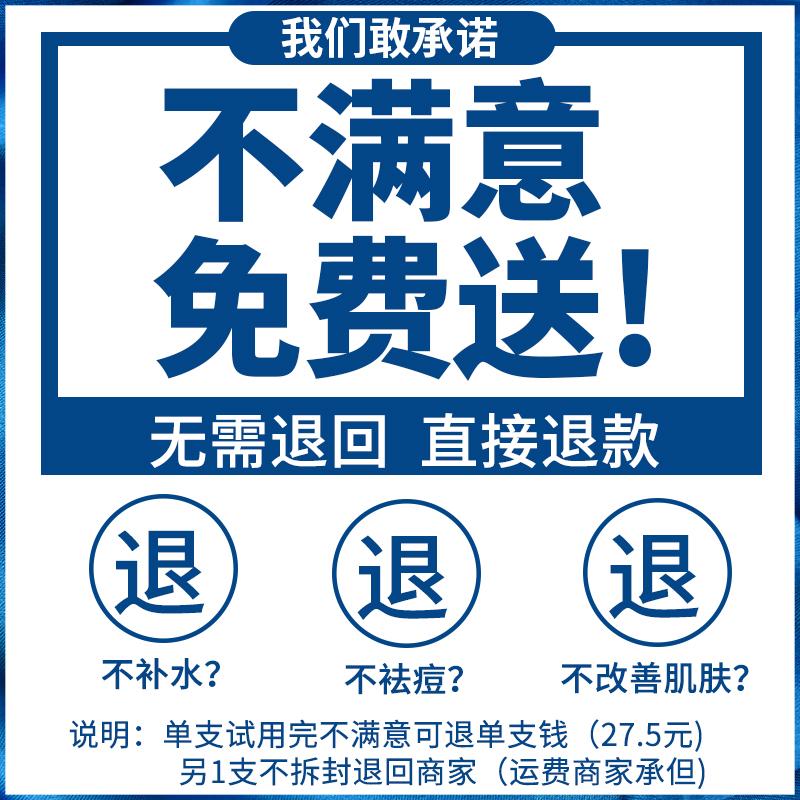 官网芦荟胶正品官方旗舰祛痘痘印淡化膏保湿补水女男士专用完美牌 No.3
