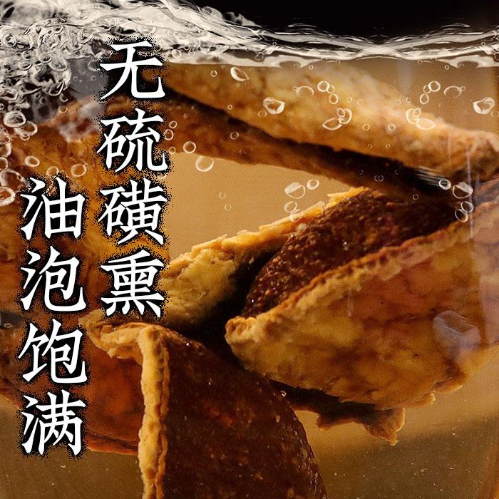 年广东特产 15 泡水 50g 元和堂迷罗十五年陈皮正宗新会老坛大红皮