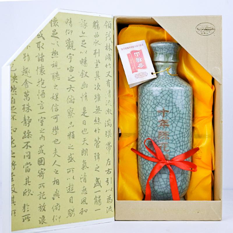 500ml 瓶装整箱 500ml 峰会 会稽山绍兴黄酒碎瓷典雅十年陈花雕酒杭州 G20
