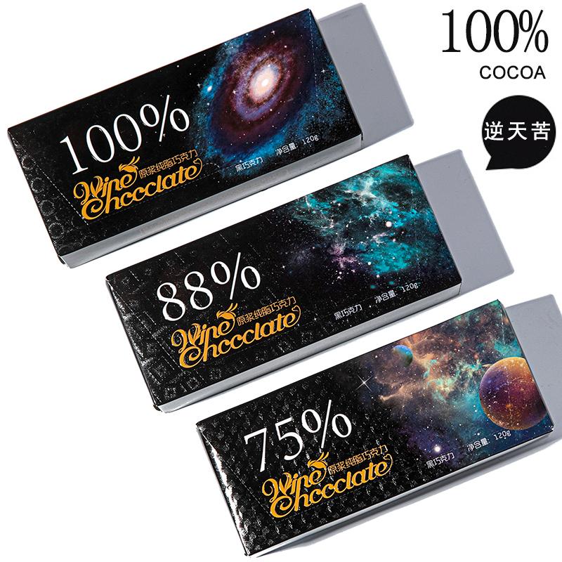果膳庄100纯黑巧克力礼盒装120g