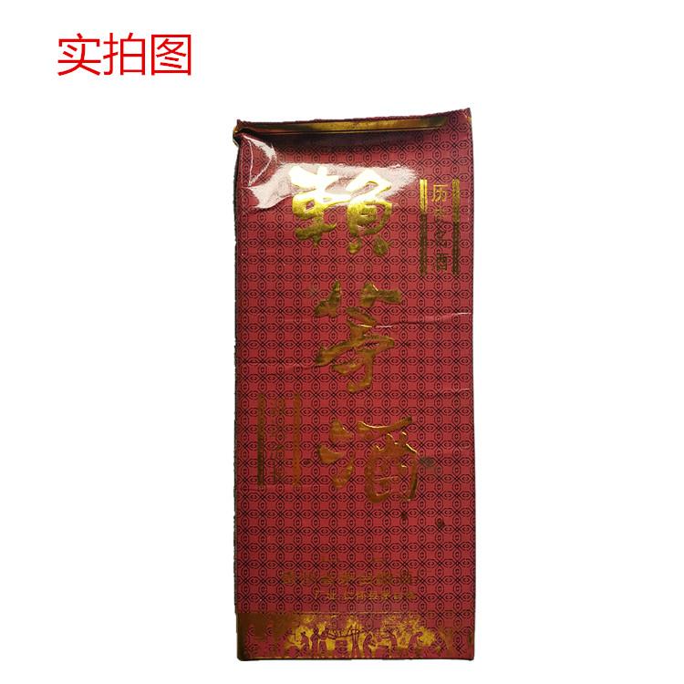 酱香型纯粮酒送礼推荐包邮单瓶价 500ML 度 53 年酱香酒 1992 贵州白酒