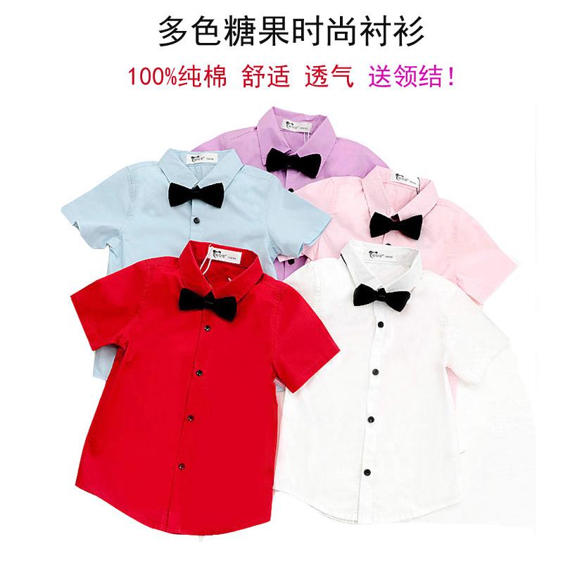 童裝夏男童短袖純棉白色糖果襯衫幼兒小中大童半袖襯衣表演韓版潮