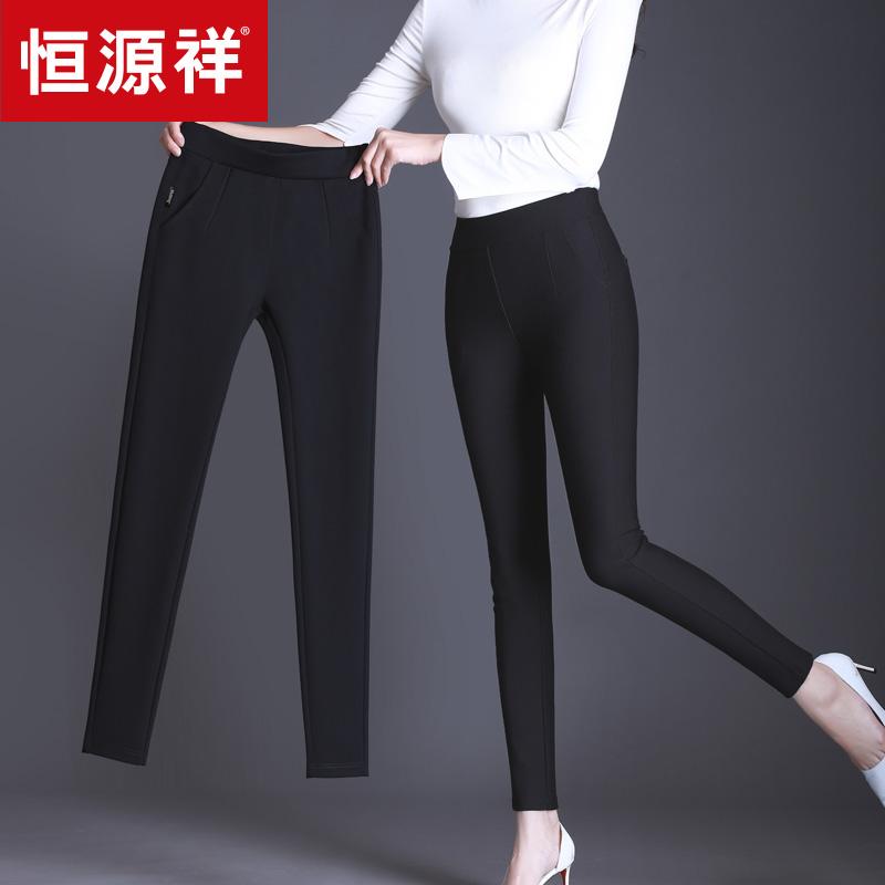 高腰黑色打底裤女外穿春秋薄款弹力中老年妈妈九分小脚紧身铅笔裤