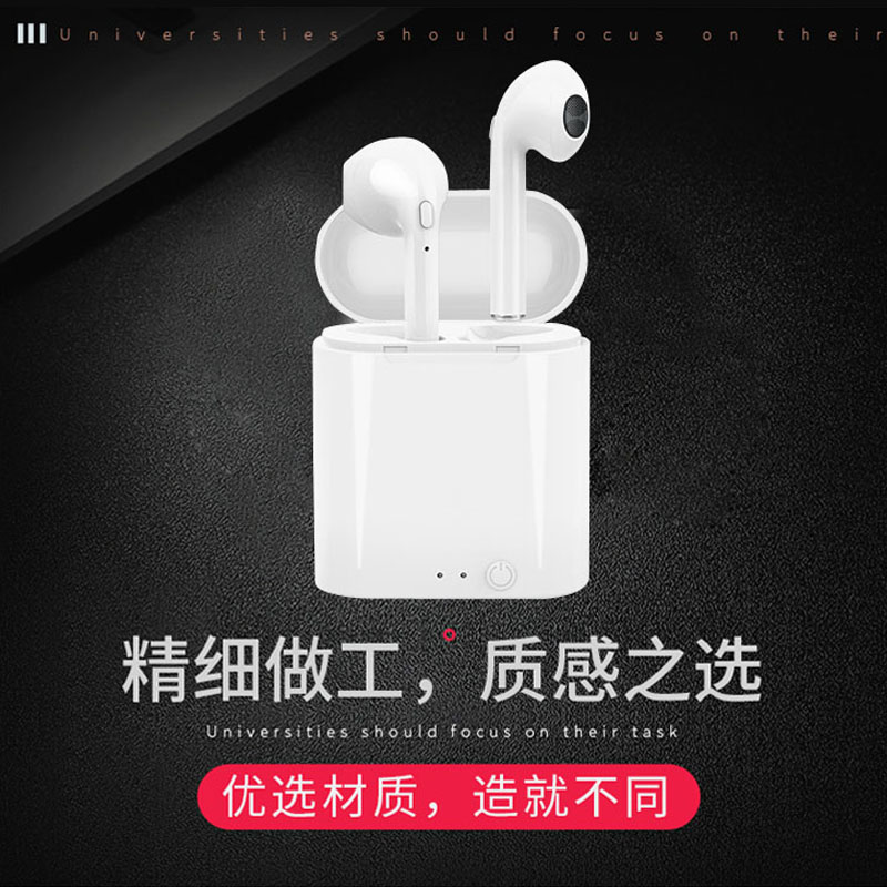无线蓝牙耳机保护双耳迷你入耳式挂耳式跑步运动入耳套式隐形耳塞