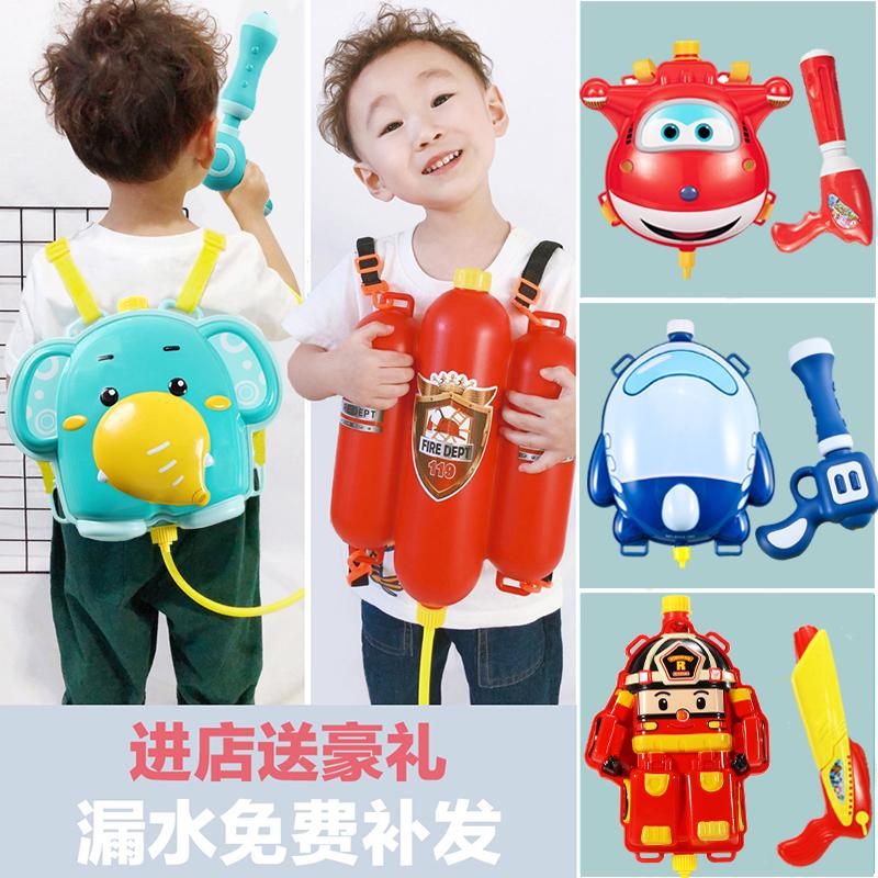 儿童水枪玩具抽拉式大容量背包喷水枪打水仗神器男女孩戏玩具水枪