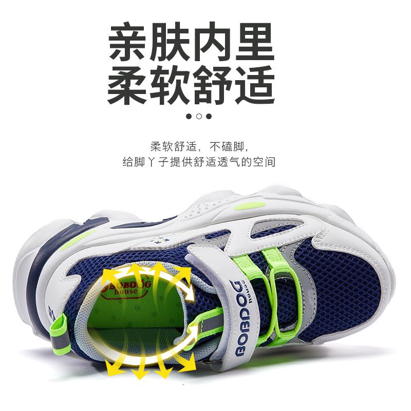 巴布豆童鞋儿童鞋子男童运动鞋2020新款春秋季百搭透气网面女童鞋