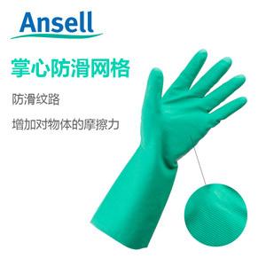 安思尔37-176耐酸碱溶剂防化耐油污工业劳保防护用品丁腈橡胶手套