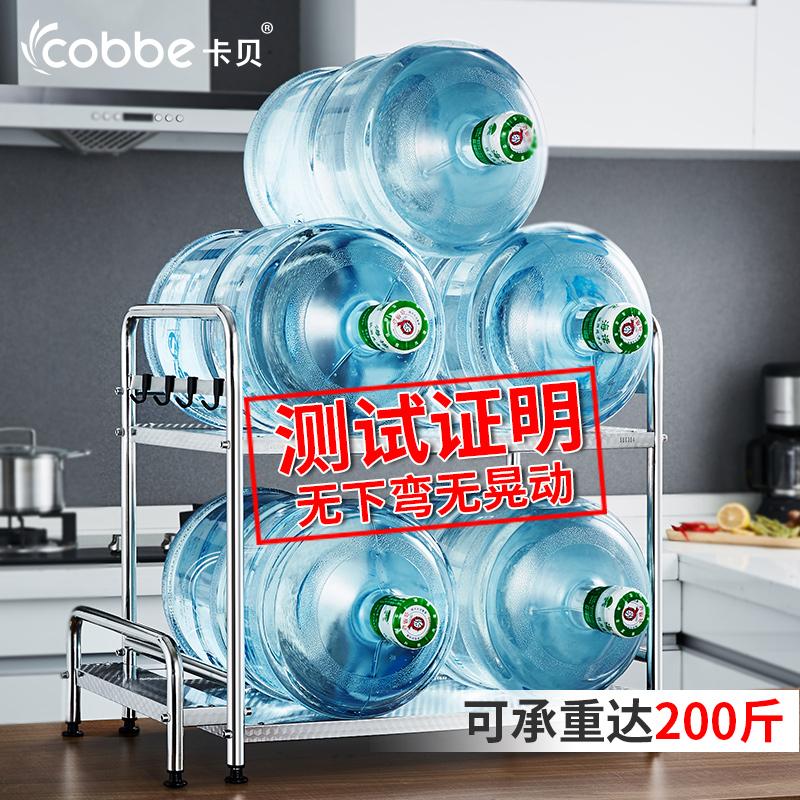 304不锈钢微波炉置物架2层落地厨房收纳架子家用电饭煲双层烤箱架