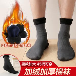 保暖加绒雪地袜子女肤色加厚袜子男士中筒袜秋冬季黑色棉袜长袜潮