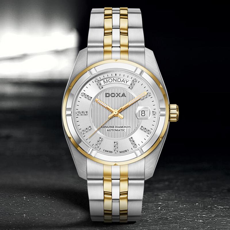 【6期免息】瑞士时度DOXA正品原装进口男表机械手表商务绅豪系列