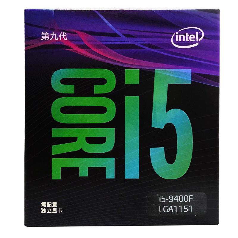 套装 CPU 主板 B365 H310M 华硕 套装 9400F I5 处理器 CPU 英特尔 Intel