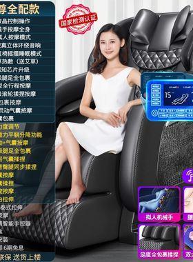 奥克斯新款电动多功能按摩椅家用全身自动豪华太空舱老人沙发床
