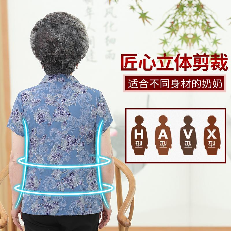 中老年人夏装女奶奶装短袖衬衫60-70岁80妈妈老太太套装老人衣服