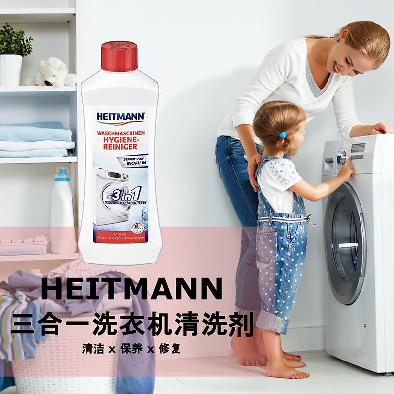 滚筒式洗衣机机槽清洗剂清洁剂污渍神器杀菌消毒强力除垢