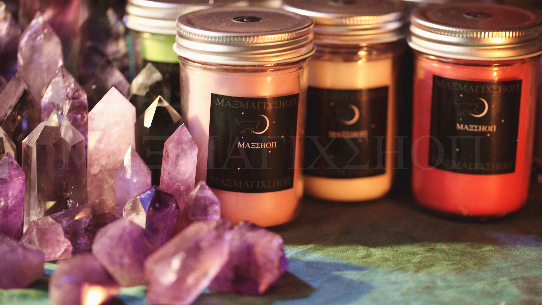 女巫能量魔法蜡烛魔法仪式复合爱情桃花事业许愿学业招财净化辟邪
