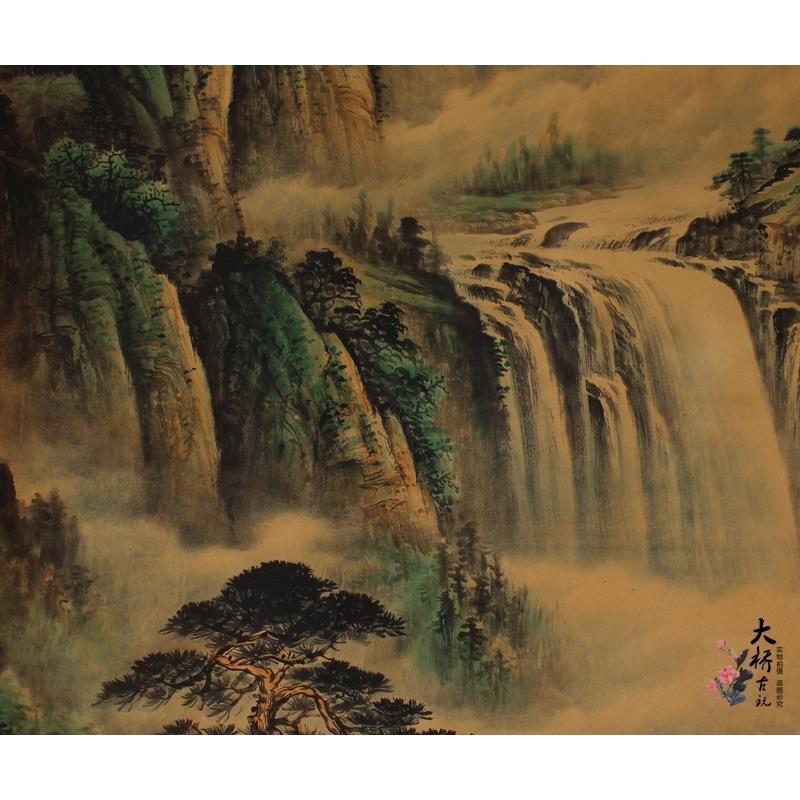 國畫大師張大千山水畫已裝裱 仿古做舊字畫國畫客廳辦公裝飾畫【3
