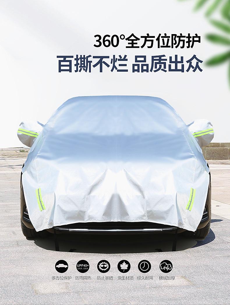汽车遮阳罩半罩车衣夏季防晒隔热防雨防尘罩遮阳挡半身车