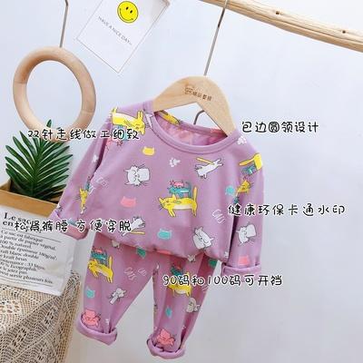 儿童莱卡纯棉保暖内衣套装女童卡通印花长袖打底家居男童宝宝套装