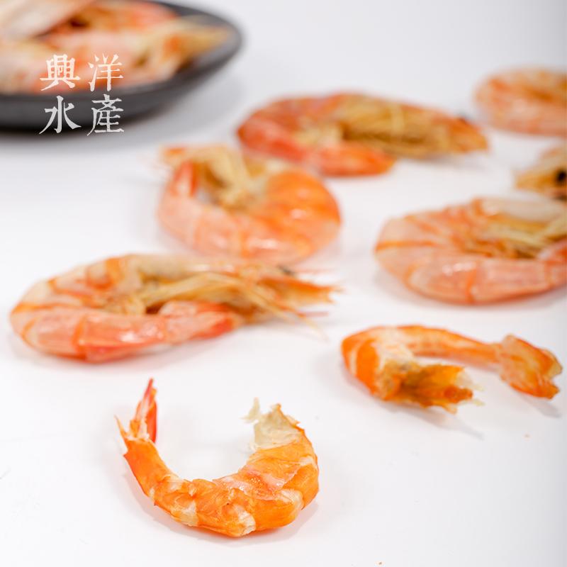 兴洋虾干即食对虾干虾烤虾大号特大生晒碳烤海虾干海鲜干货零食