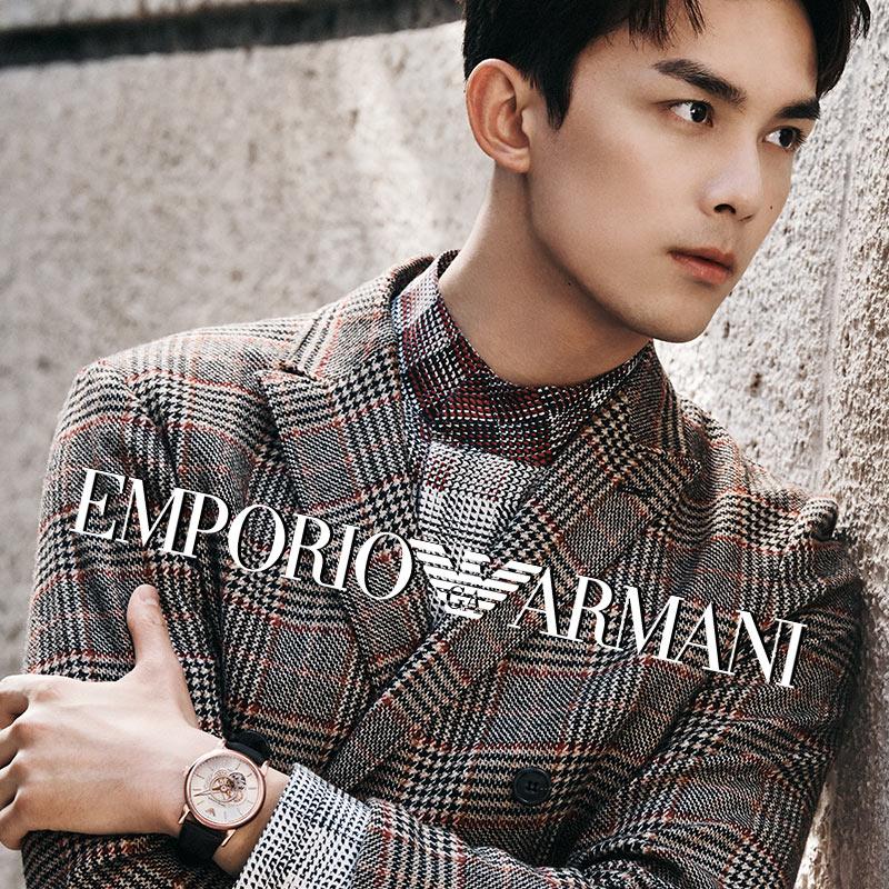 Armani阿玛尼官方正品时尚潮流皮带吴磊同款男士机械手表 AR60013