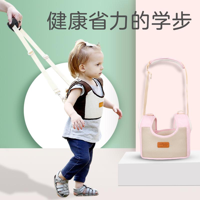 宝宝学步带神器学走路牵引绳婴幼儿童护腰型防摔防勒夏季薄款婴儿