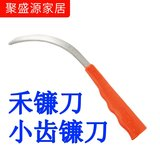 Small tooth sickle mower agricultural sawtooth small sickle grass paddy weeding all steel trumpet stainless steel chain knife outdoors.