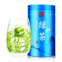 葛龙绿茶2019新茶散装茶叶高山云雾绿茶春茶罐装125g