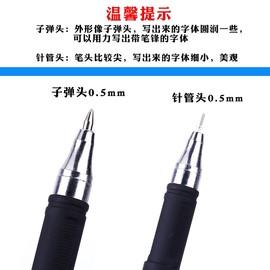 。正楷替芯文字混色中性笔芯包邮0.5mm黑色水油加粗圆珠笔芯速干