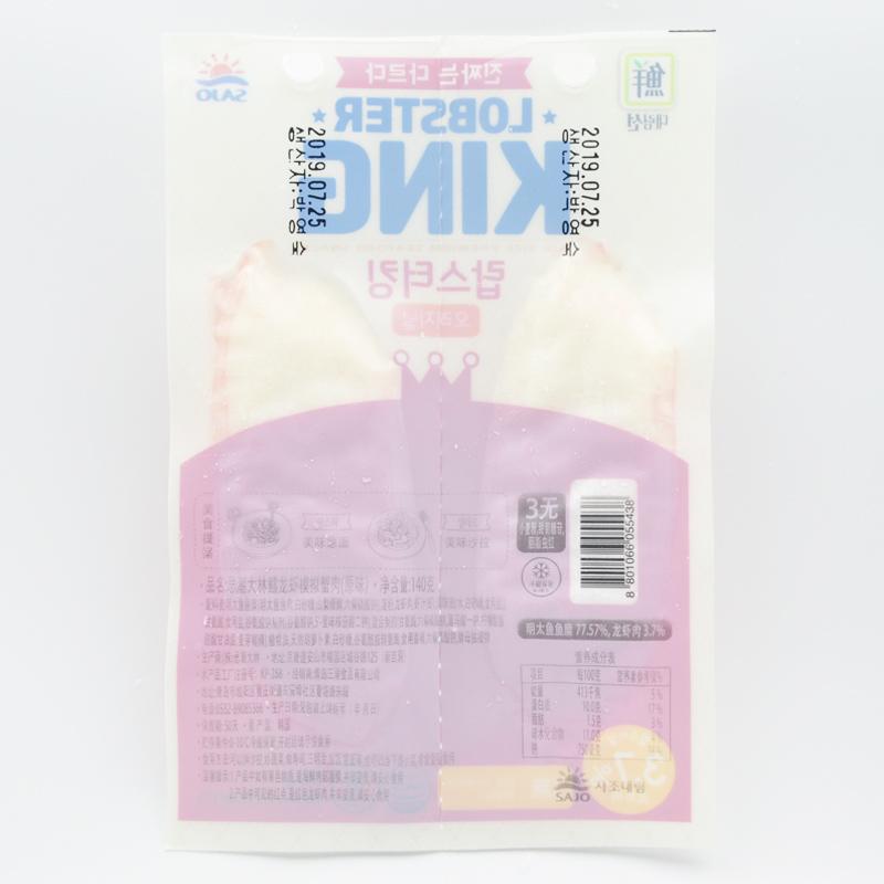 即食蟹肉棒 袋 10 140g 韩国进口鳕龙虾模拟蟹肉 思潮大林旗舰店