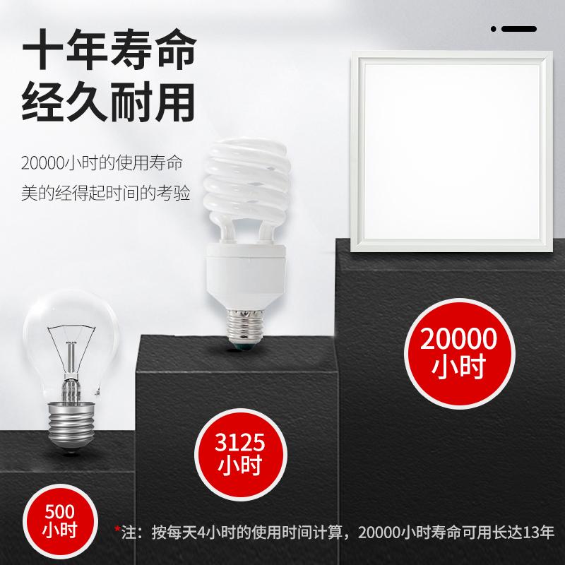卫生间平板灯 300x600 灯天花铝扣板灯 led 厨房灯嵌入式集成吊顶 美