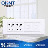 Zhengtai 118 type switch socket NEW5G four-bit two-plug ten-hole computer network cable network port telephone panel